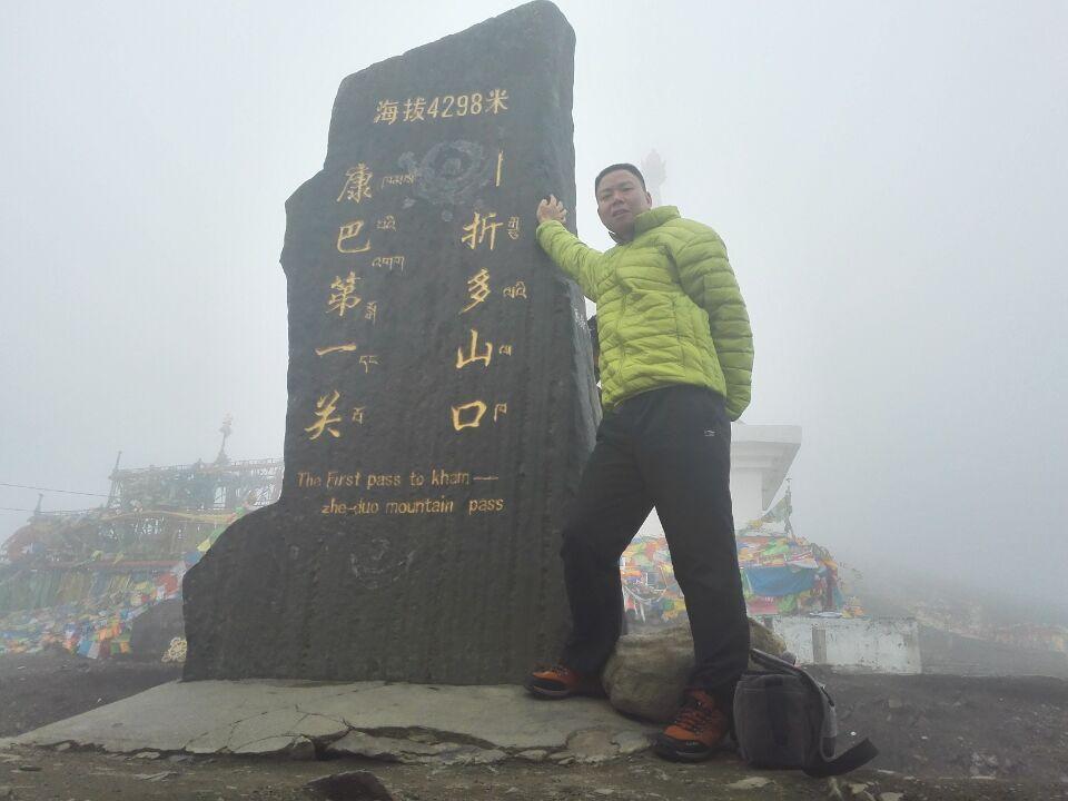 【飞扬318藏之旅】第6天:往新都-阅读泸定桥、飞夺网攻略剑3图片