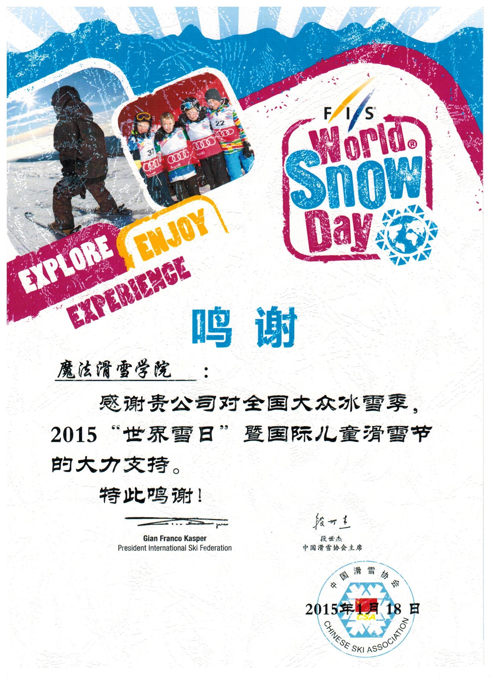 以学滑雪 美国PSIA滑雪夏令营在室内滑雪场开课了