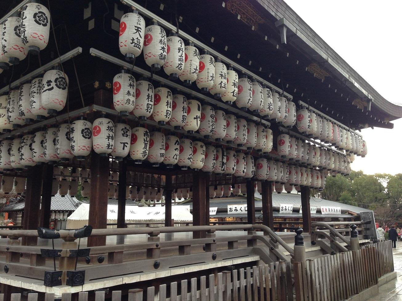 京都4日 (2).JPG