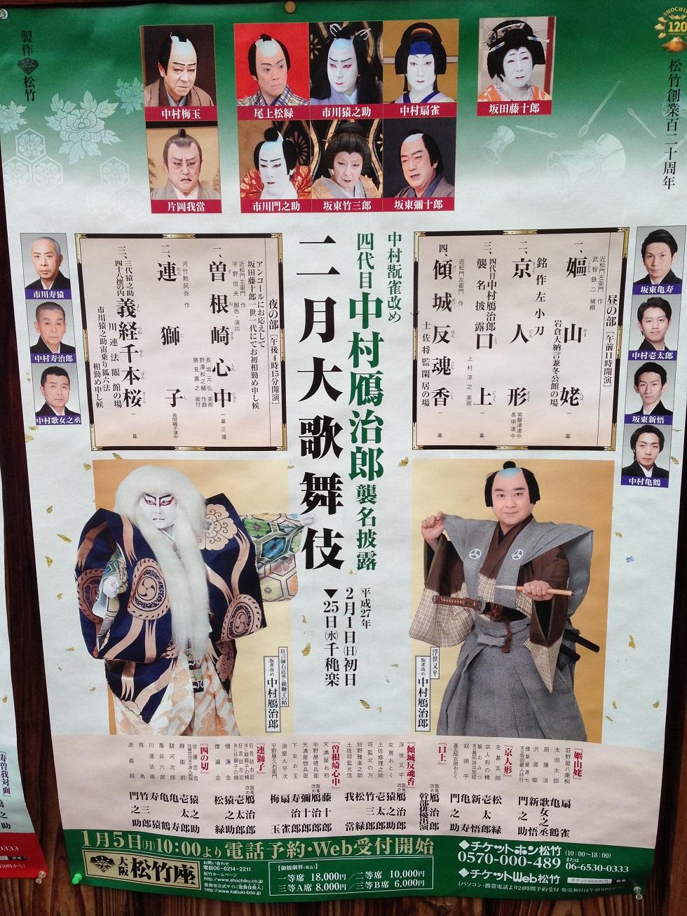 京都4日 (3).JPG