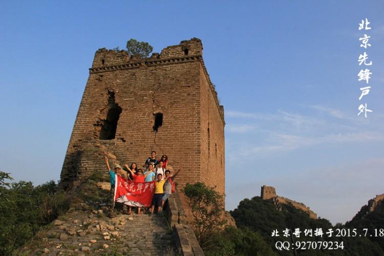 点击观看  滦州古城水镇一日游视频 北京哥们摄于2015.07.11
