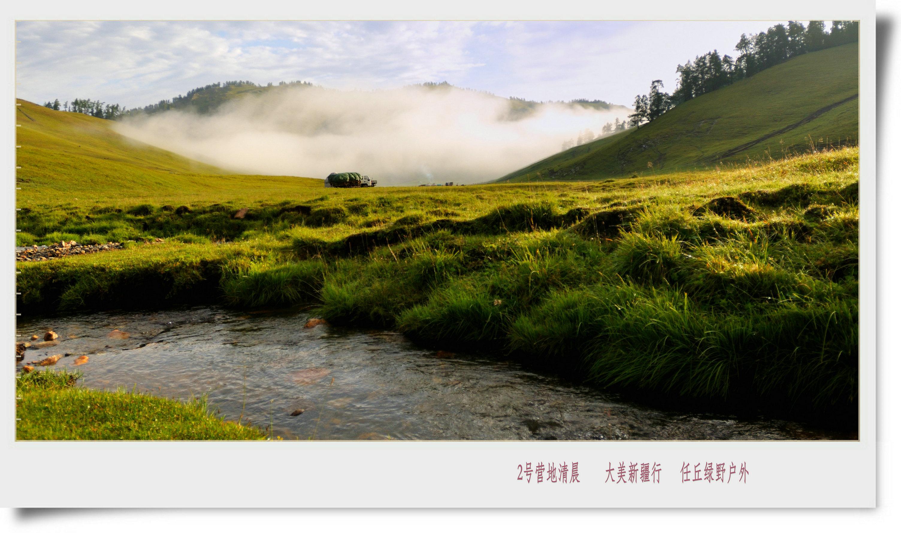 空中花园, 阿勒泰, 感光度, 新疆, 拍摄