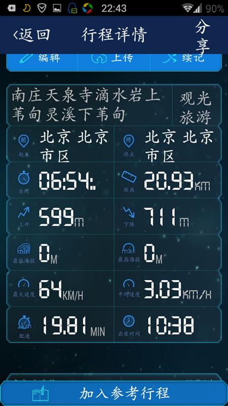 QQ图片20150817101314_副本.png