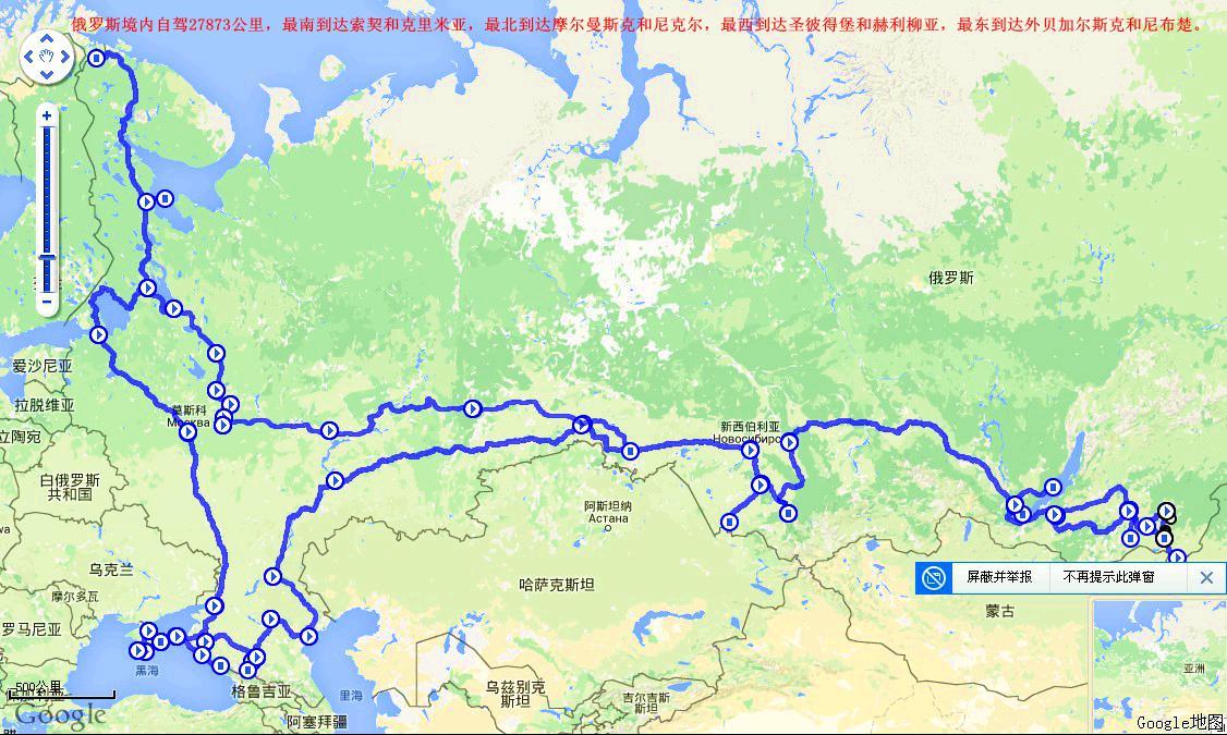 海拉尔旅游自驾地图