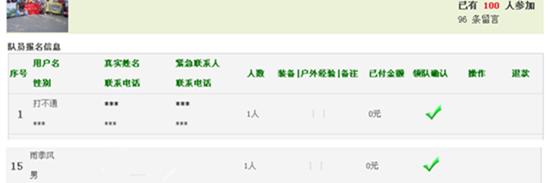 QQ图片20150901090145_副本_副本.png