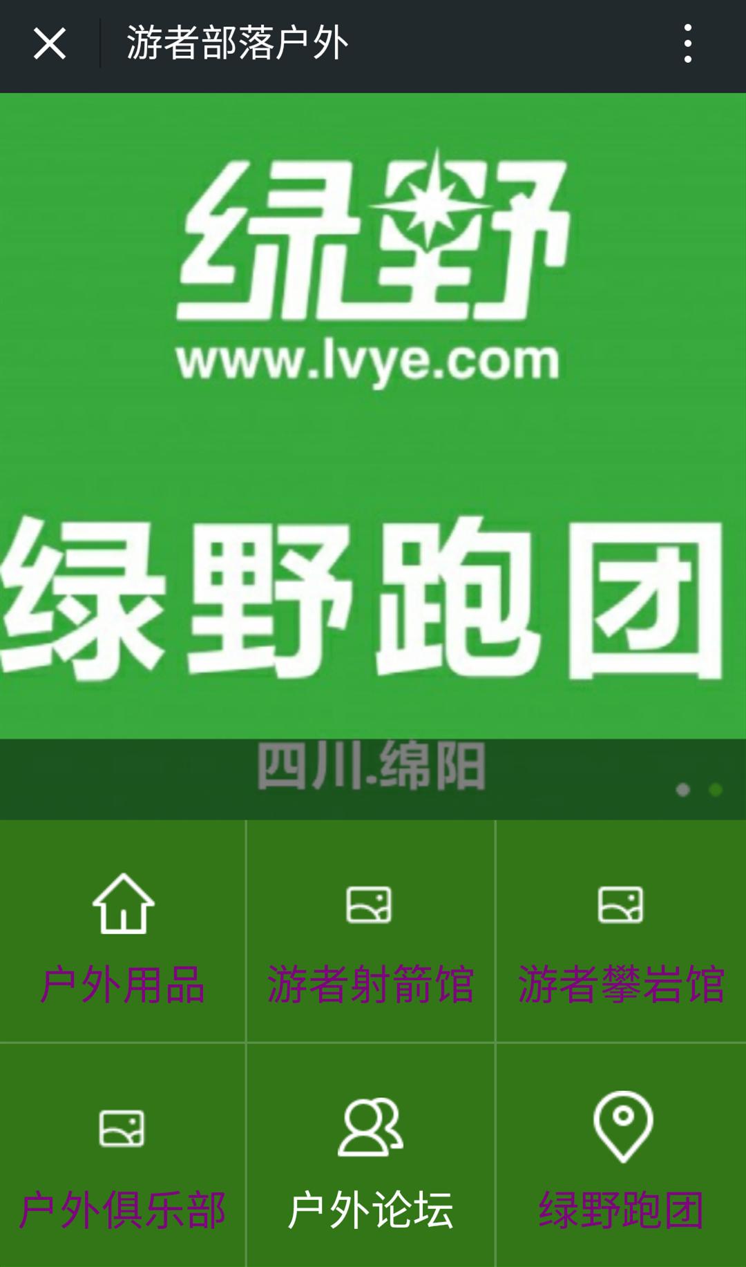 QQ图片20150906162323_副本.png