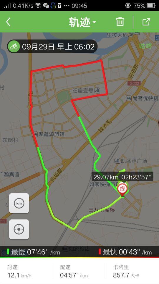 QQ图片20150929094756.jpg