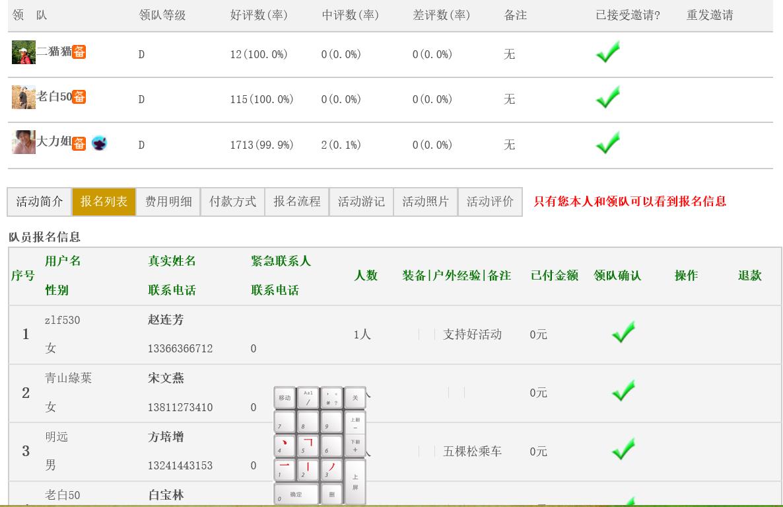QQ截图20151010101605.png