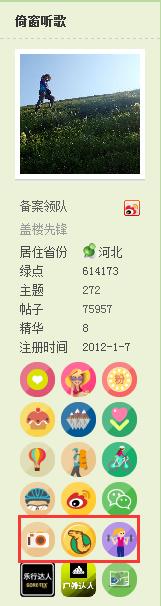 QQ截图20151010110947.png