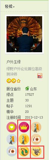 QQ截图20151012091257.png