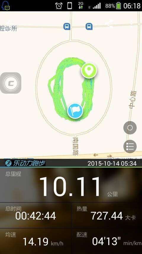 QQ图片20151014205553.jpg