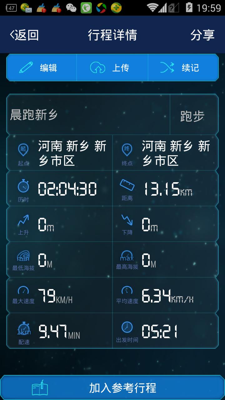 Screenshot_2015-10-15-19-59-35.png