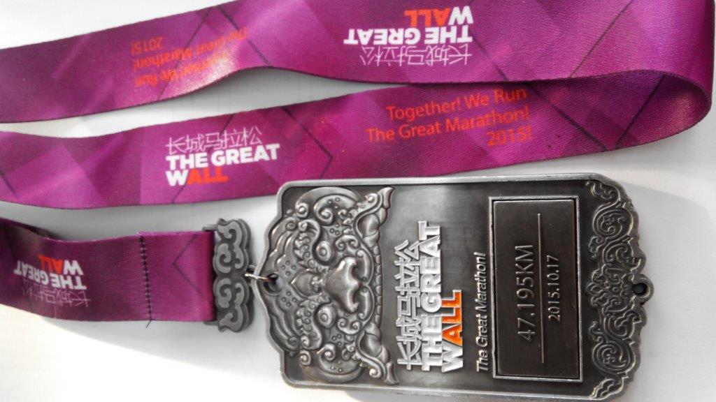 2015年10月17日首届长城马拉松参赛记
