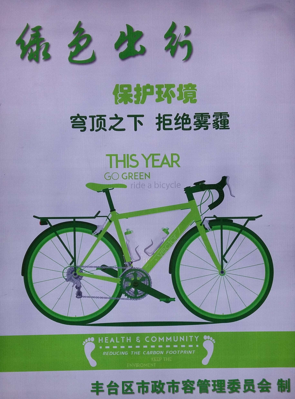 20151218_062749_看图王(1).jpg