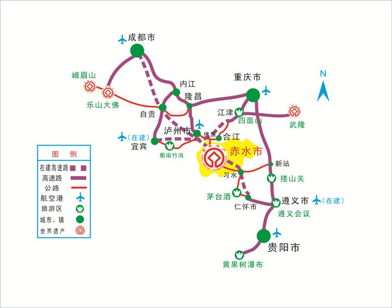 赤水旅游地图路线