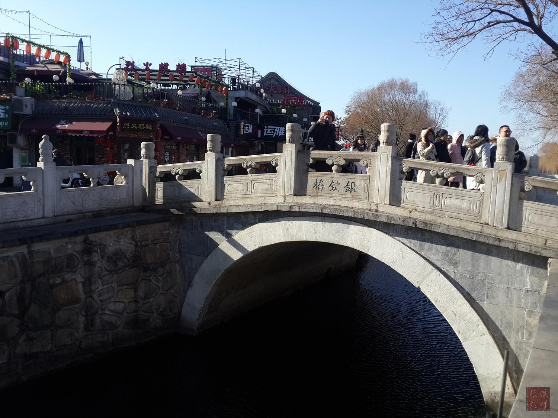 什刹海老北京的印象