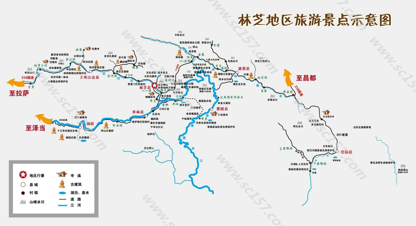 西藏景点手绘地图