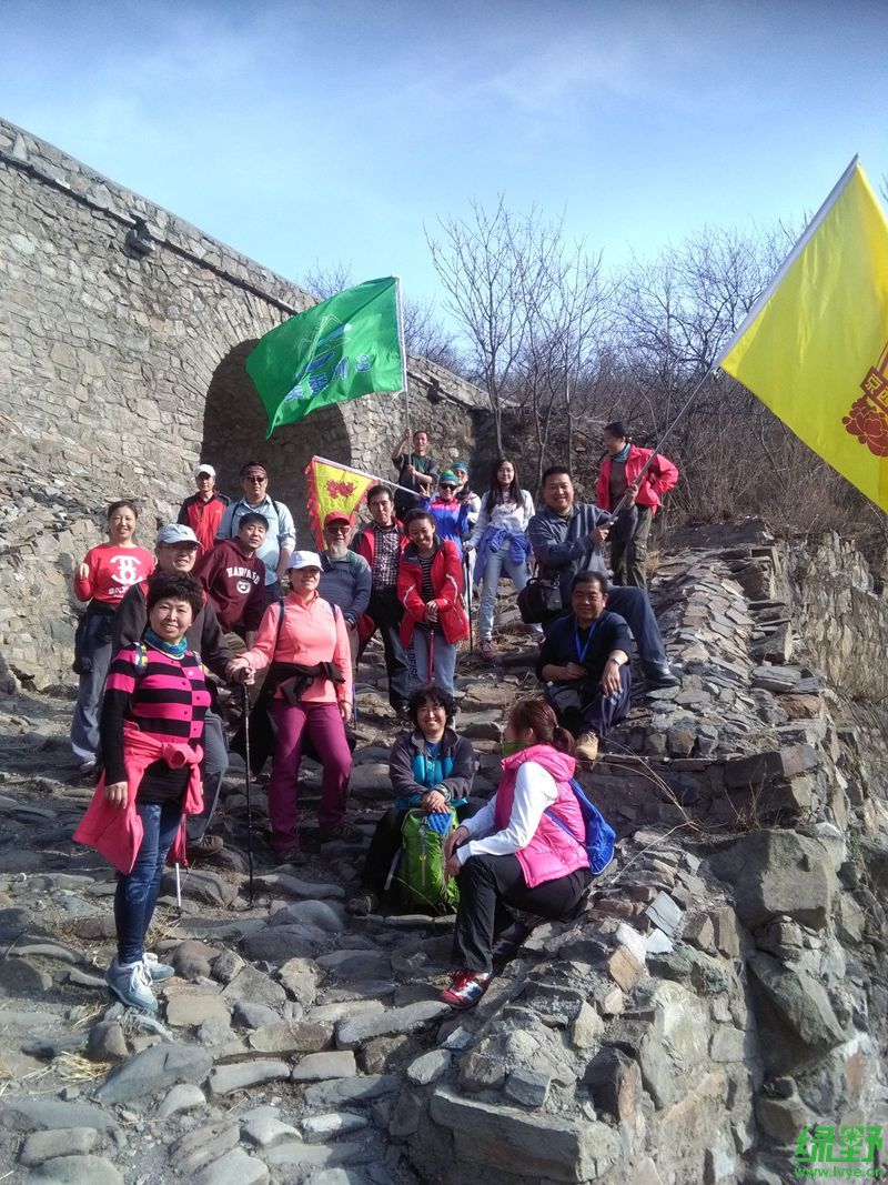 原丝绸之路古道马拉松京西古道 徒步大会活动照片