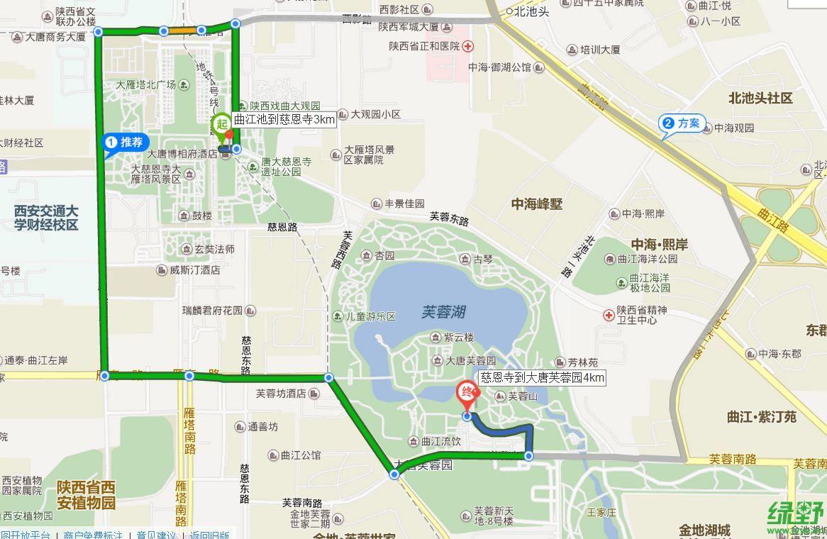 唐大慈恩寺大雁塔景区——大唐芙蓉园(车行4km)