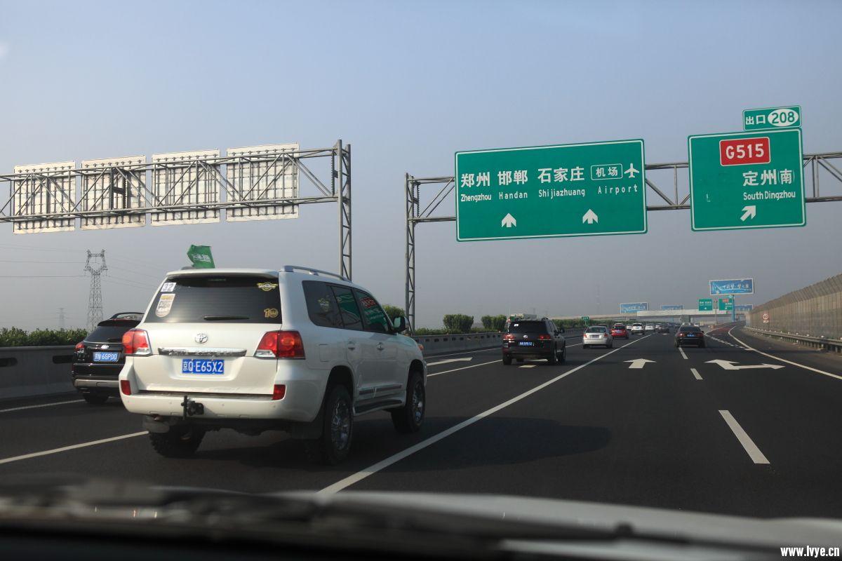 井陉行20.JPG
