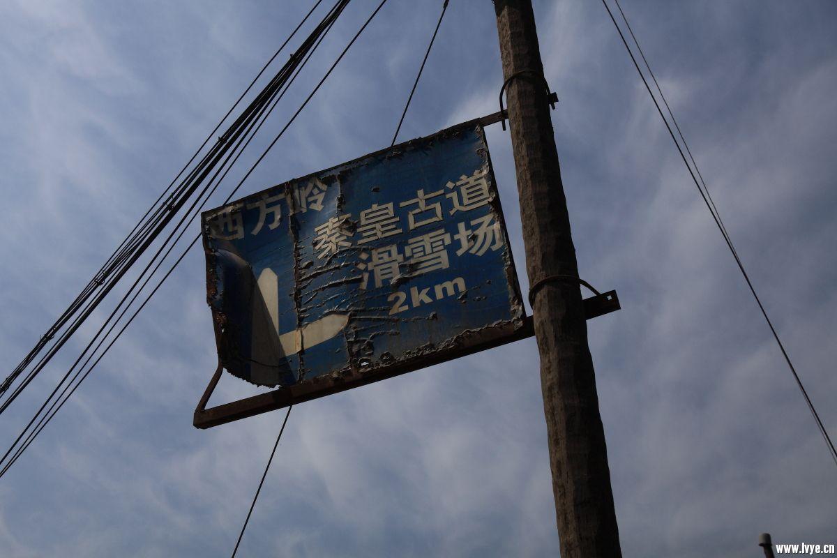 井陉行58.JPG