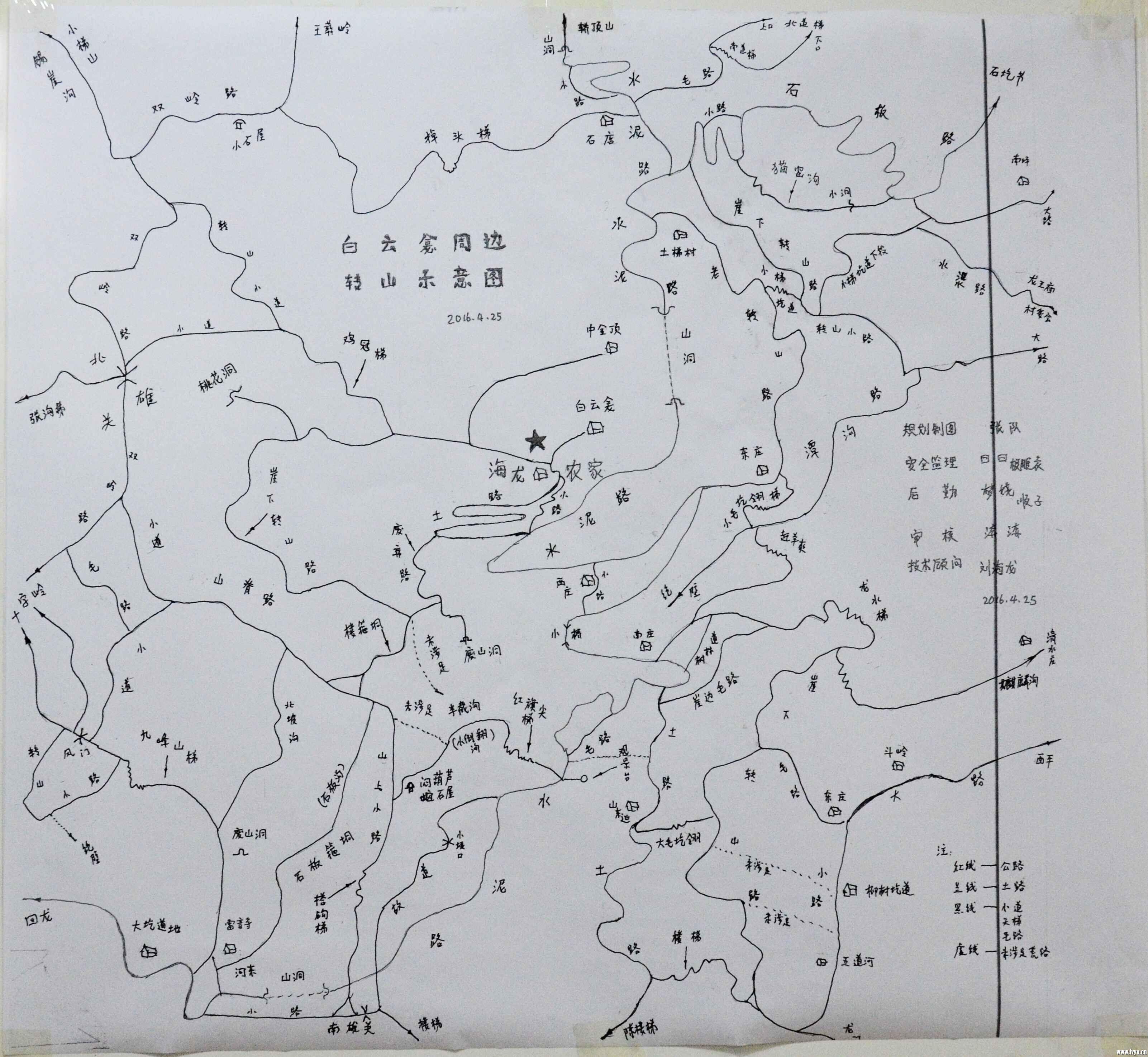 南太行白云龛周边转山手绘地图-新乡-河南-绿野户外网