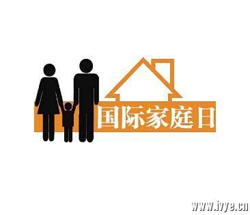 同住一座小房子,亲亲密密一家子,尊敬父母大孝子,辛辛苦苦为孩子,夫妻