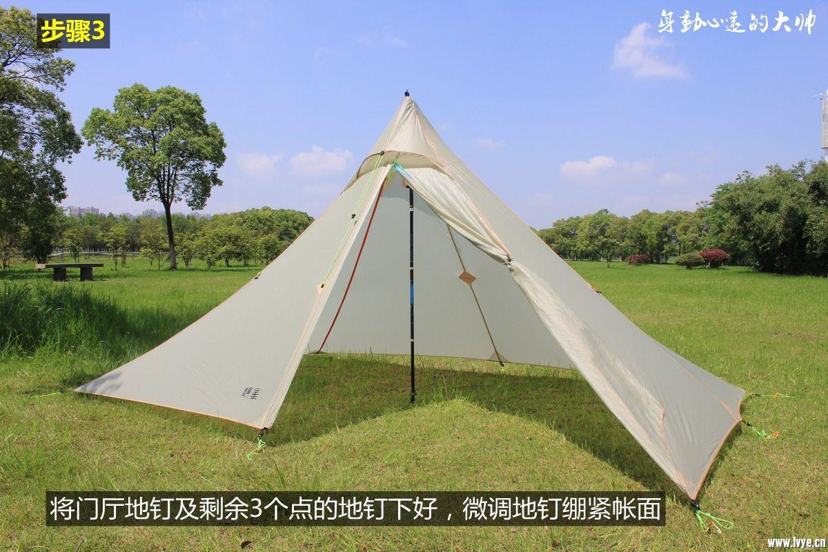 静 听风语——静星风吟金字塔帐篷体验(大帅出品)