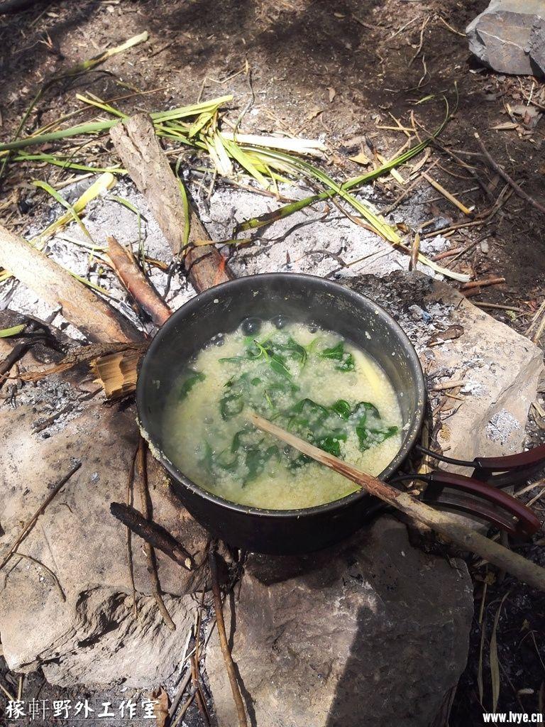 033小米野菜粥 (1).jpg