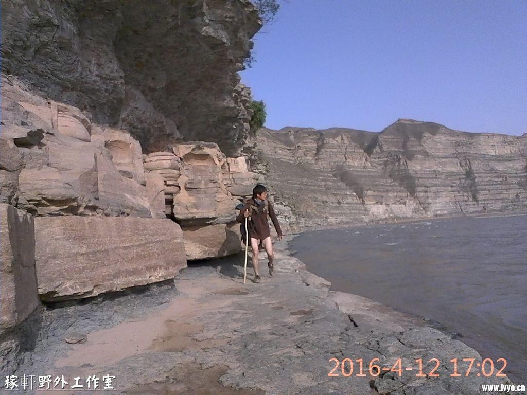 041徒步黄河 (1).jpg