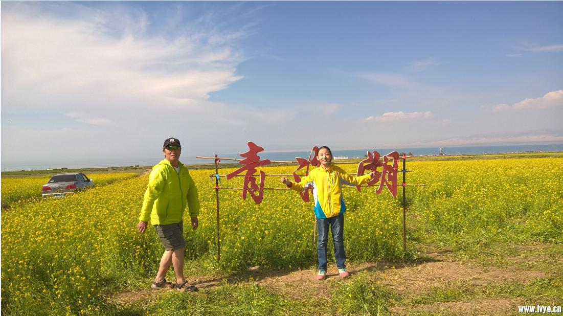 青海湖025.png