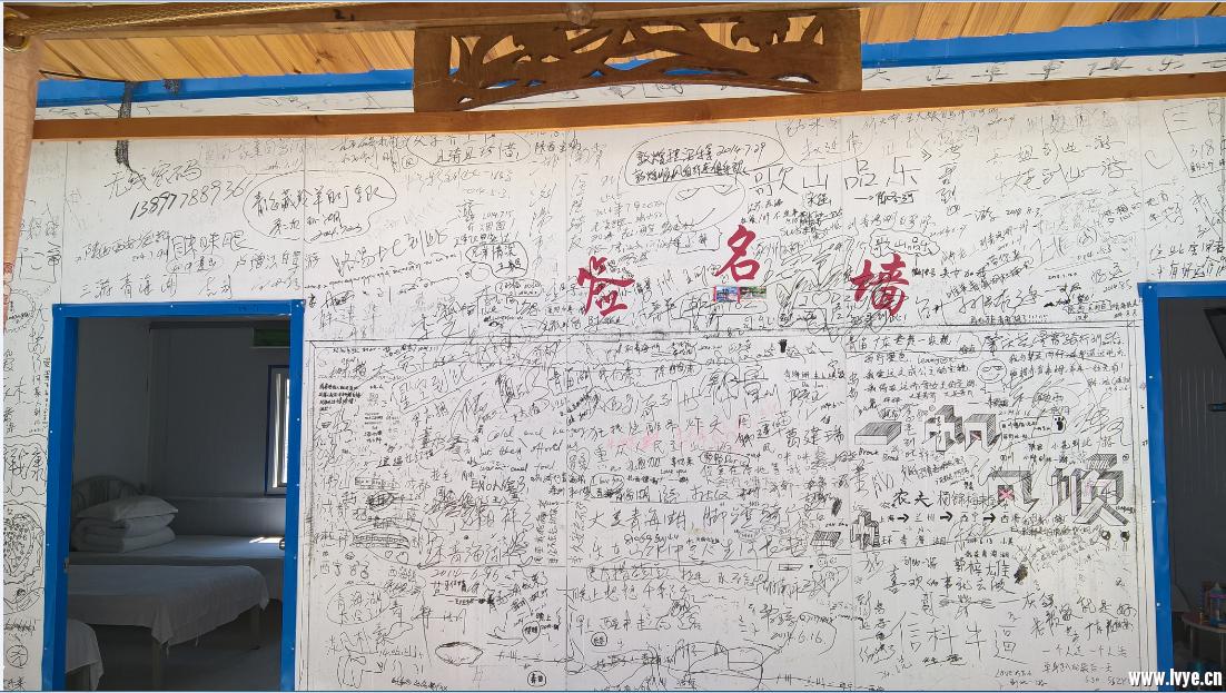 青海湖049.png