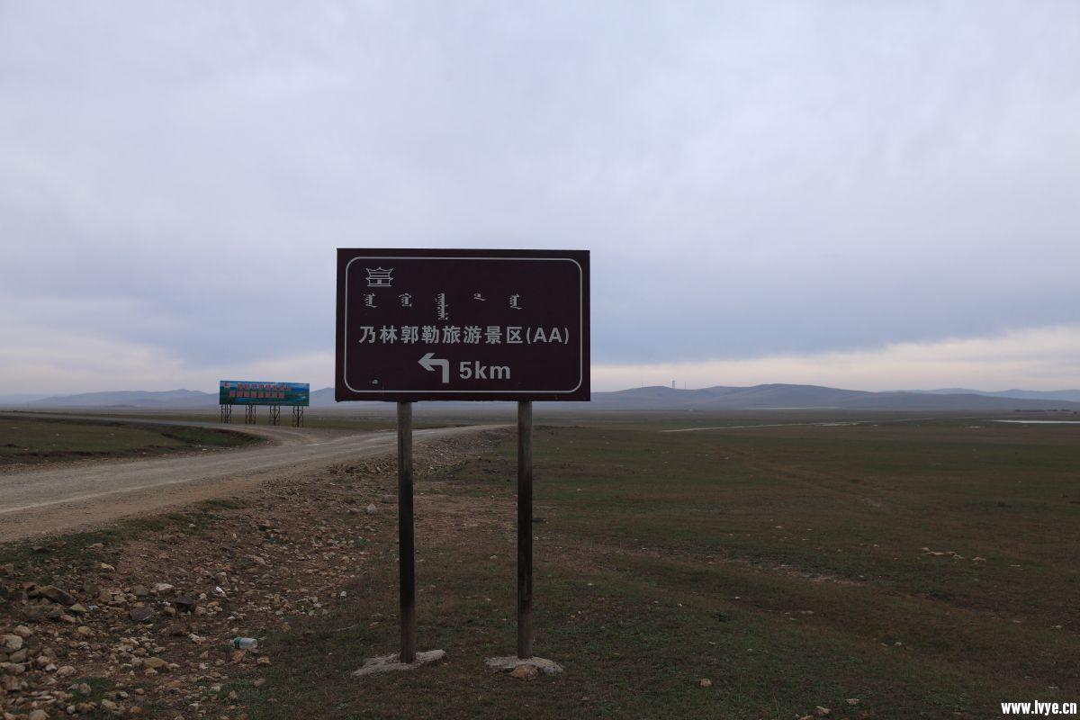 漠河行105.JPG