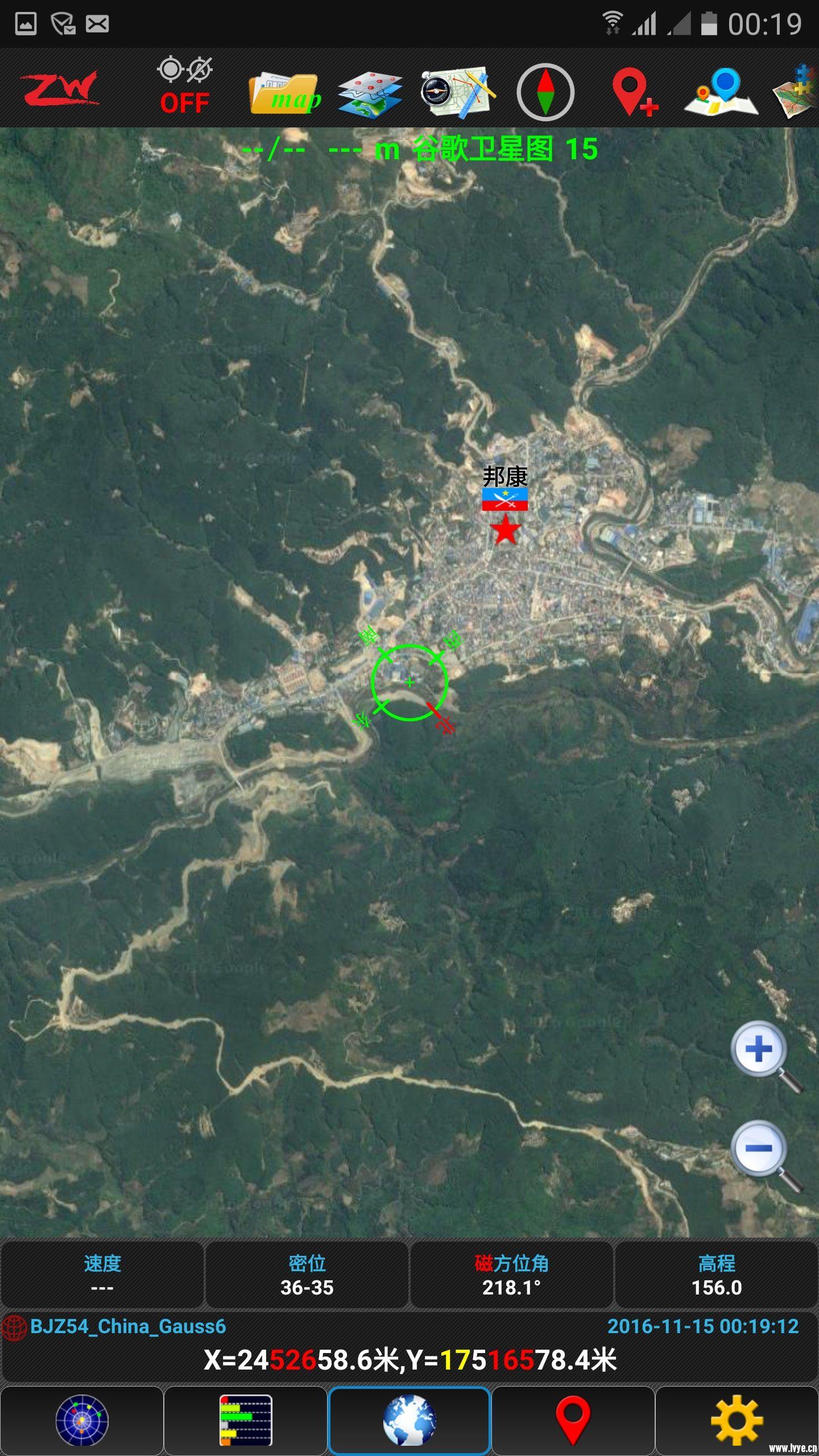 航点功能3.jpg