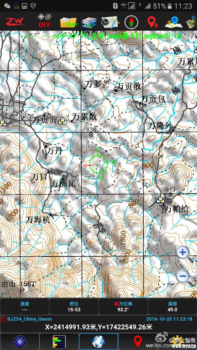 离线地图2.jpg