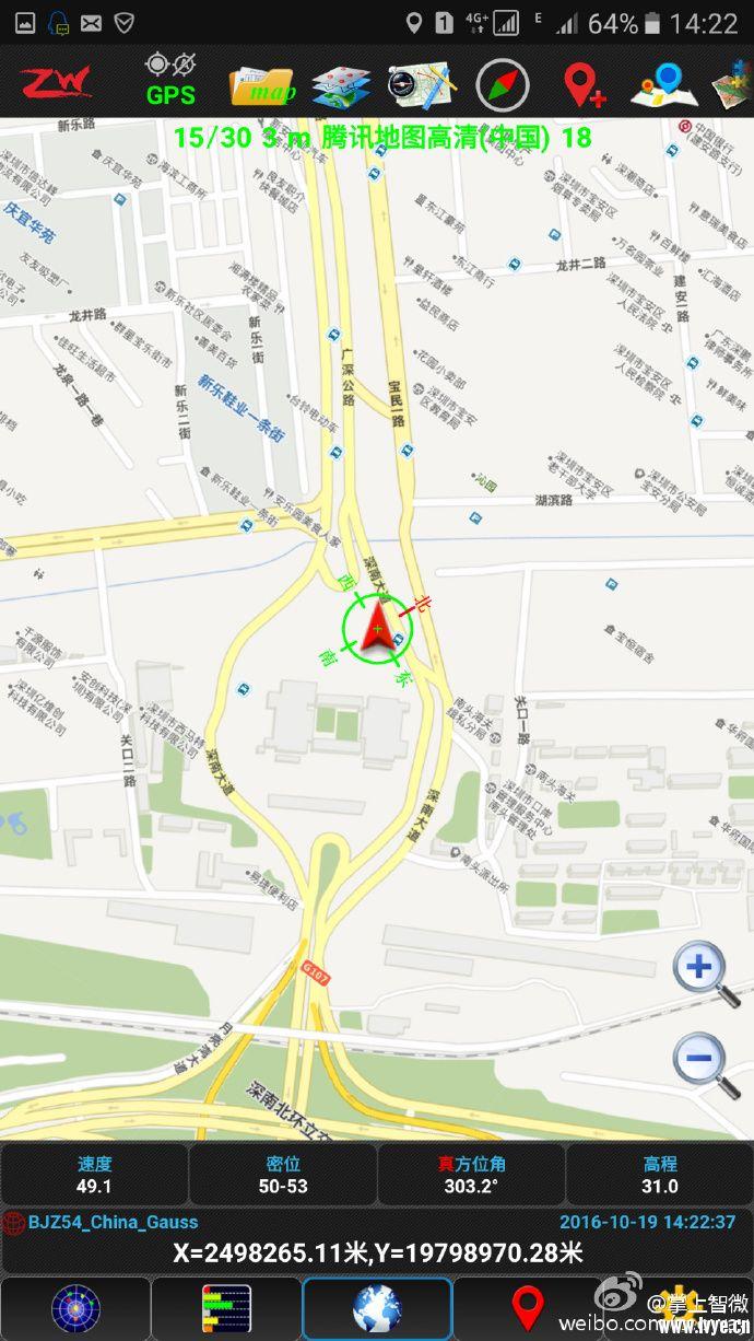 在线地图3.jpg