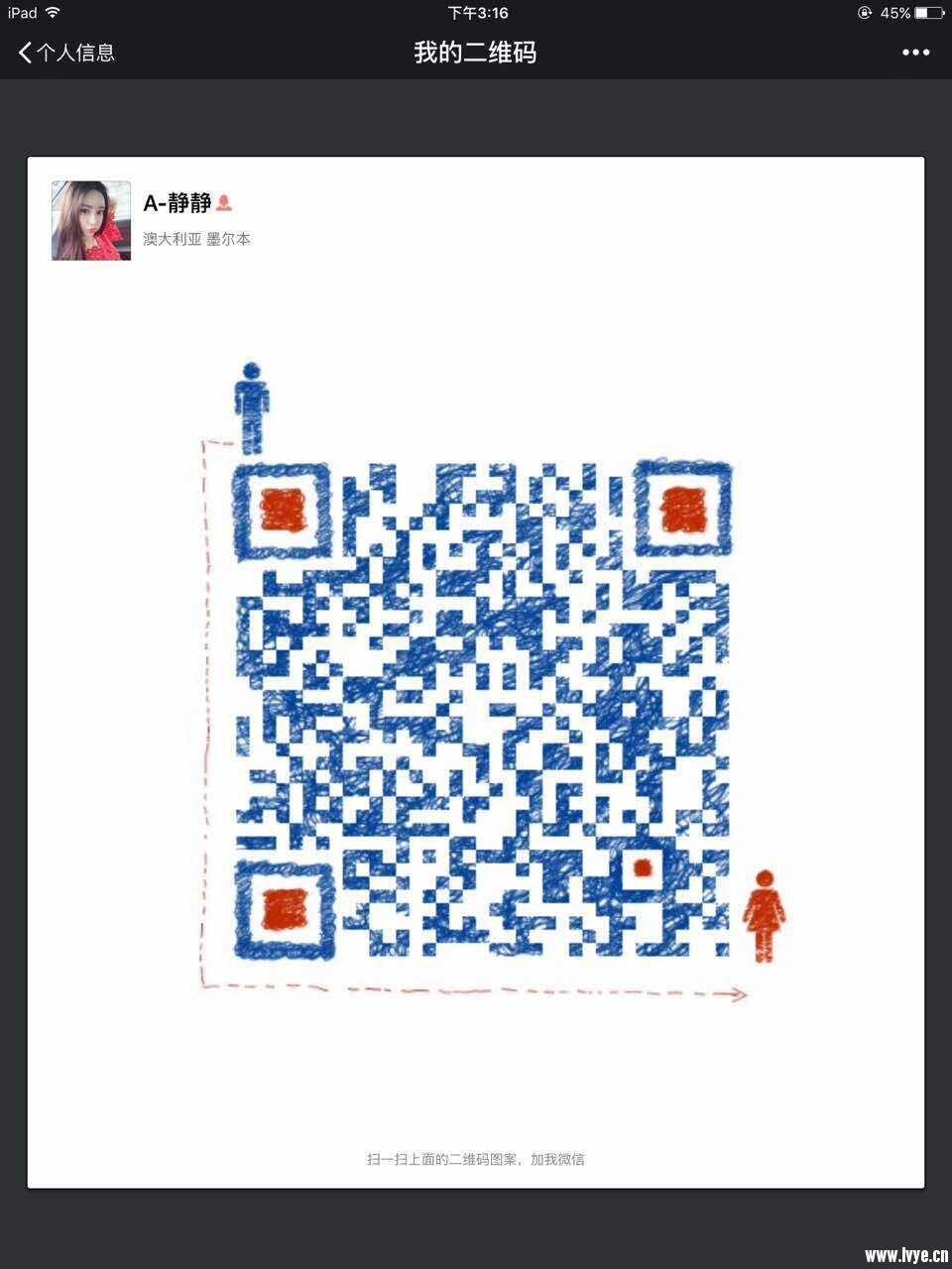 QQ图片20161230150955.jpg