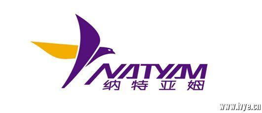 2-纳特亚姆Logo.jpg