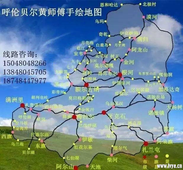 阿坝旅游手绘地图