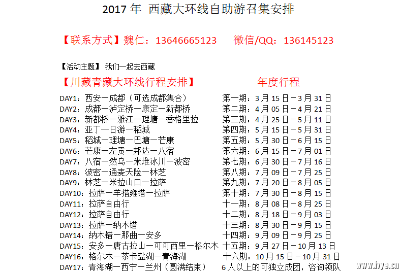 QQ图片20170215130022.png