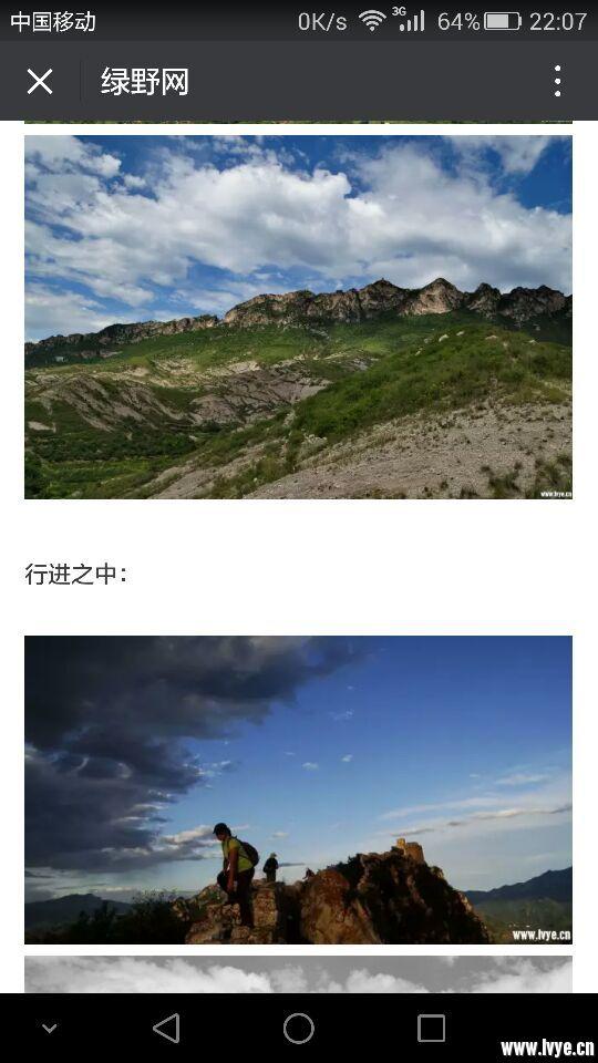 QQ图片20170220220856.jpg