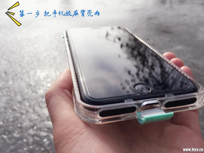 LifeProof  NUUD  iPhone7 Plus 四防手机壳