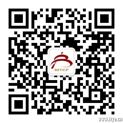 北京国际旅游会展等你来!