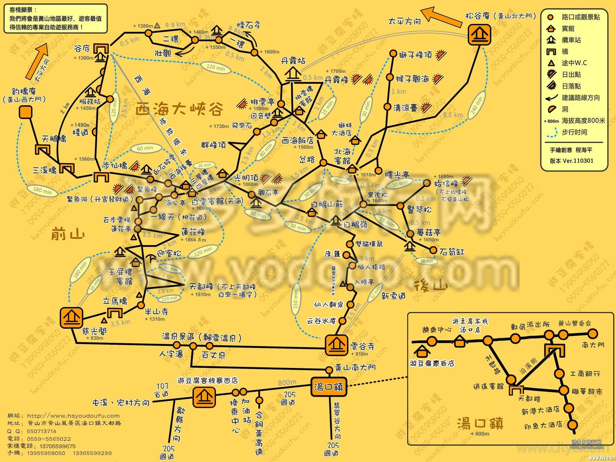 黄山地图.jpg