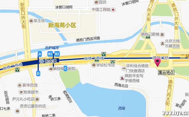 德胜门集合地点.png