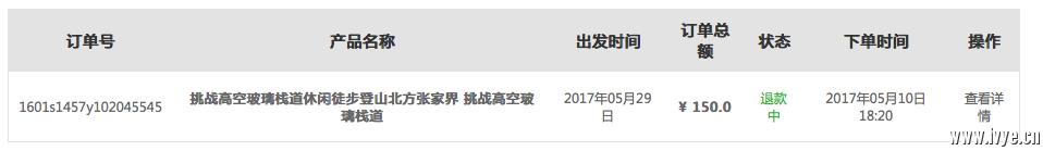 QQ20170530-1.png