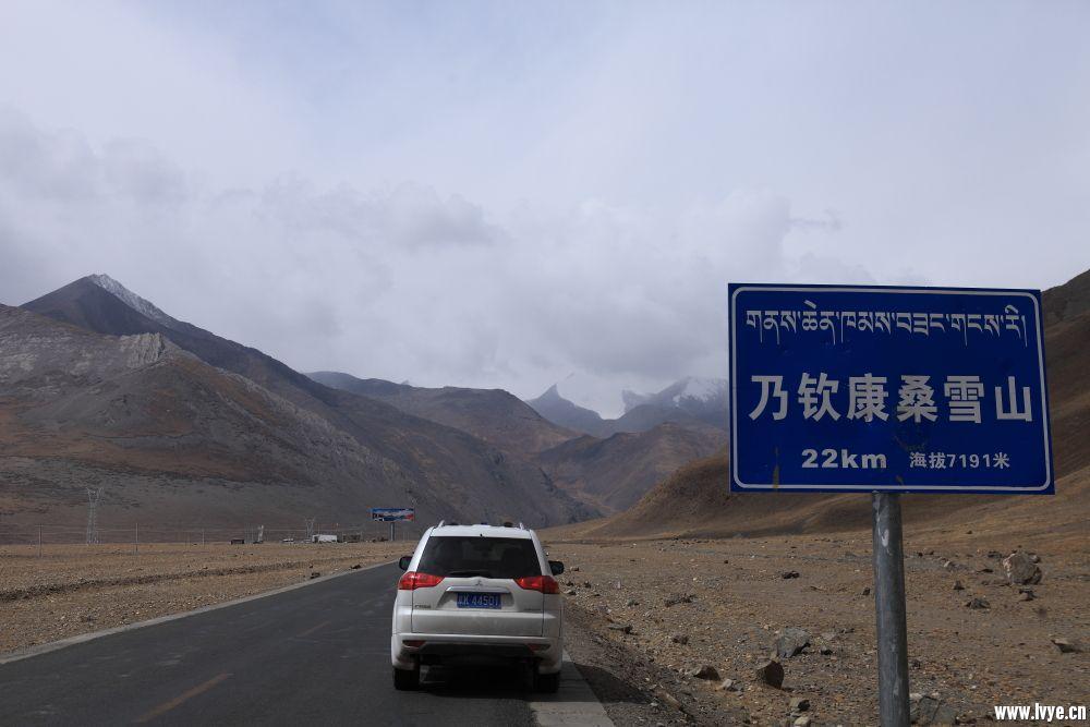 雪山08.JPG
