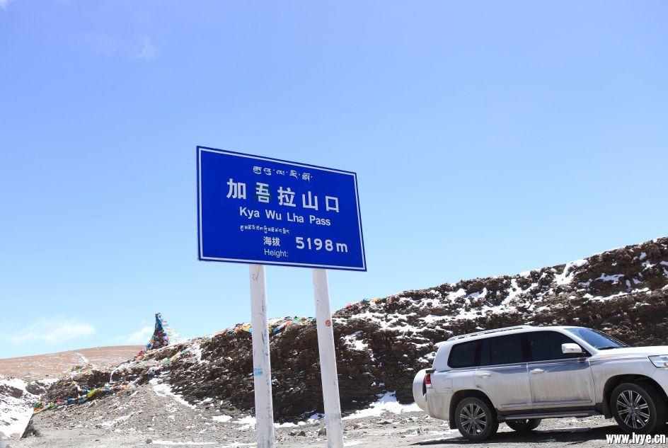 珠峰07.JPG