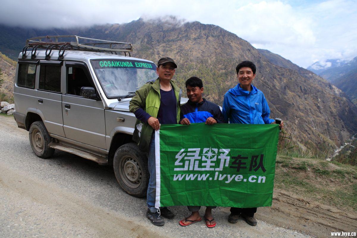 尼泊尔141.JPG