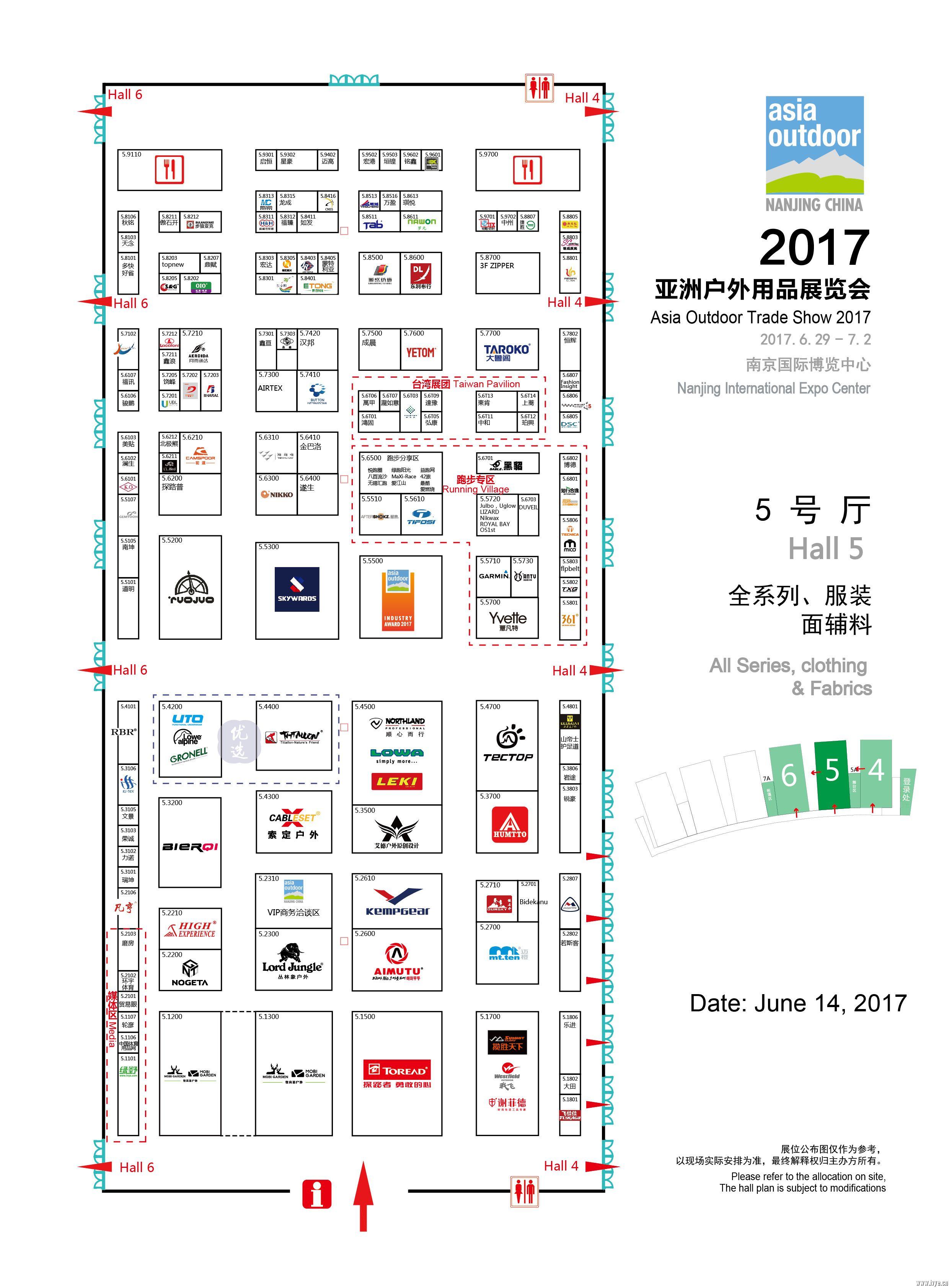 2017南京亚洲户外展展位导览图